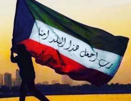 للايجار شقه بغرب عبدالله المبارك