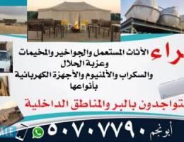 نقل الكويت هاف لوري جميع مناطق الكويت