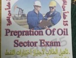 تاهيل الطلاب لاجتياز اختبارات النفط طبقا