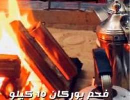 خدمه توصيل لجميع مناطق الكويت