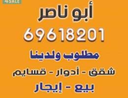 للايجار شقق بسعد العبدالله