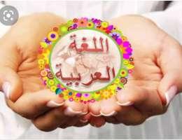 مدرس لغة عربية المنطقة العاشرة